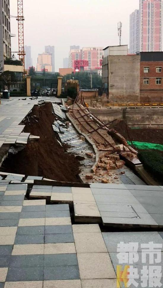 萬科西安樓盤發生塌方 路段長約100米