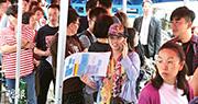 將軍澳日出康城LP6昨日進行第四輪銷售,不少準買家一早扺達九龍灣售樓處排隊等候,盼能揀選心水單位。(劉焌陶攝)