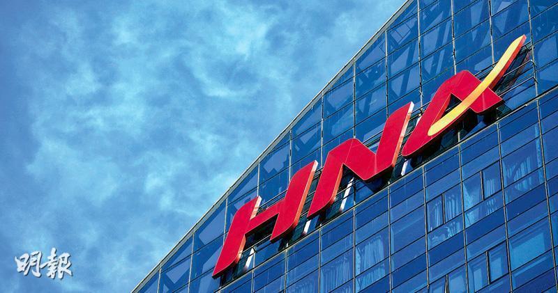 傳海航考慮售IT技術部門  與螞蟻金服等磋商