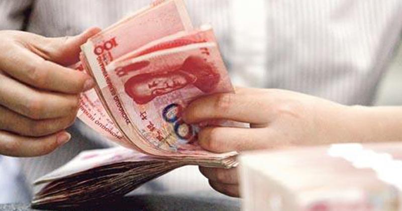 花旗料中國將不再「保7」離岸及在岸價同跌穿6.92水平