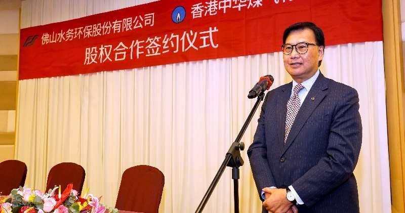 中華煤氣常務董事陳永堅