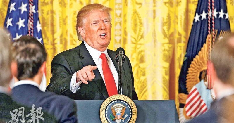 特朗普不滿加息過快 稱聯儲局是最大的威脅