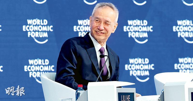 劉鶴:中美正就貿易摩擦接觸 中港股市午後急彈