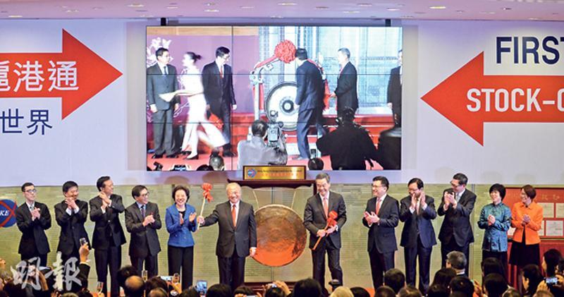 港股通流入資金逾50億人幣 創8個月新高