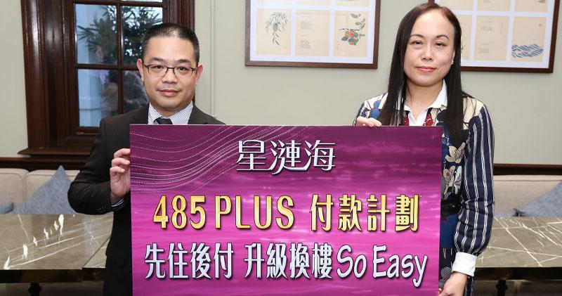 長實高級營業經理楊桂玲(右)