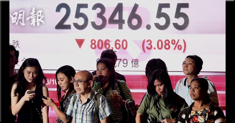 港股瀉806點 大市逾1500隻股下跌 騰訊再失守280元(劉焌陶攝)