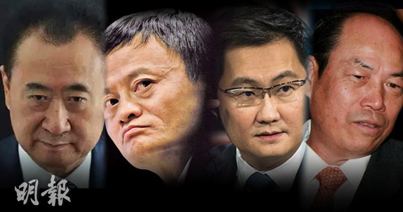 改革開放40年傑出民企老闆 雙馬上榜 邊個無份?