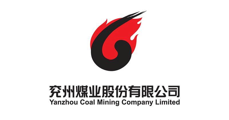 兗煤首三季純利按年升13%