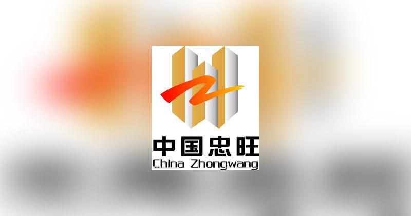 中國忠旺首三季多賺近9%