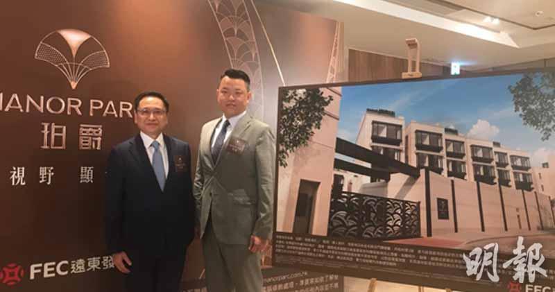 遠東發展營業及市務總監陳富強(右)、遠東 發展地產發展部總監方文昌(左)張允亭攝