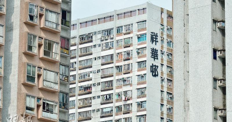 祥華邨三房綠表245萬沽 3年帳賺3倍
