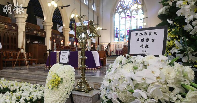 禮堂內前排右邊放有其母親郭老太鄺肖卿的花牌,牌上寫着:「郭炳湘愛兒,永遠懷念」。(李紹昌攝)