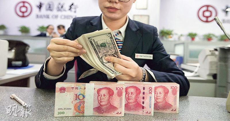 人民幣反彈 離岸價回升至6.96水平