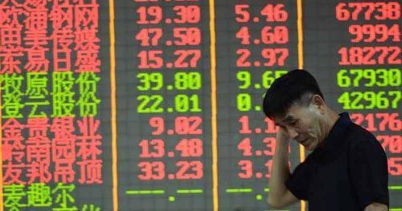 滬深股通淨買入A股84億人幣 歷來第二多
