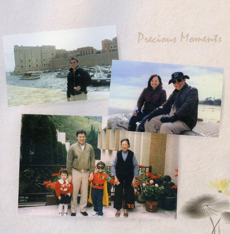 來源:《永遠懷念郭炳湘》的回憶錄