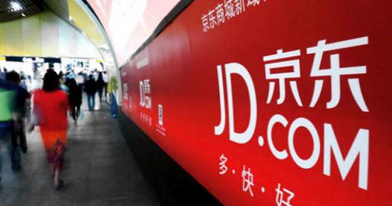 京東雙11節首日訂單金額258億人幣 香港訂單勁增137%