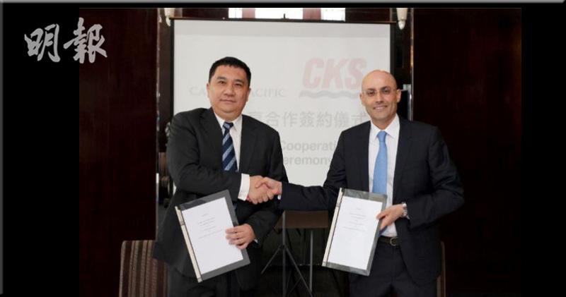 左起:珠江客運董事長兼總經理田蔚青、 國泰航空收益管理總經理卓立言
