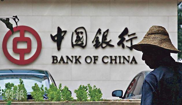 中行獲批CDR試點業務 成首間獲資格銀行