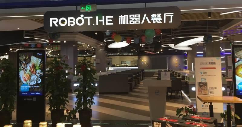 阿里巴巴旗下盒馬鮮生今年於上海開設2間機械人餐廳。(蕭嘉聰攝)
