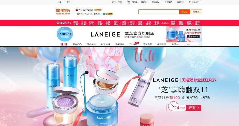 天貓新品創新中心曾與韓國彩妝品牌LANEIGE合作,協助後者在35個唇膏顏色中選出一個顏色在中國主力推廣。