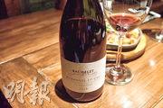 一個鮮人知曉的勃艮第南端法定產區 Maranges 的紅酒空降北京,怎不留下深刻印象?更不要說幾年前曾經在當地摘葡萄釀酒,掀起如煙往事呀。