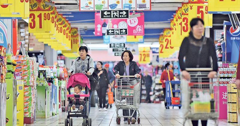雙11銷售破紀錄 百貨零售店股價逆市挫
