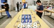 雷軍:小米產品獲天貓品牌旗艦店銷售額第一