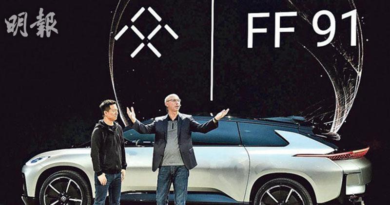 傳FF獲區塊鏈公司發行代幣融資70億