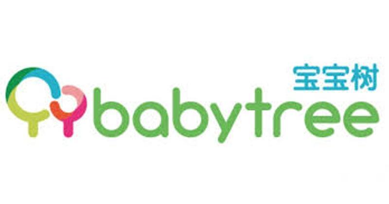 傳寶寶樹大削集資額七成 明天公開發售