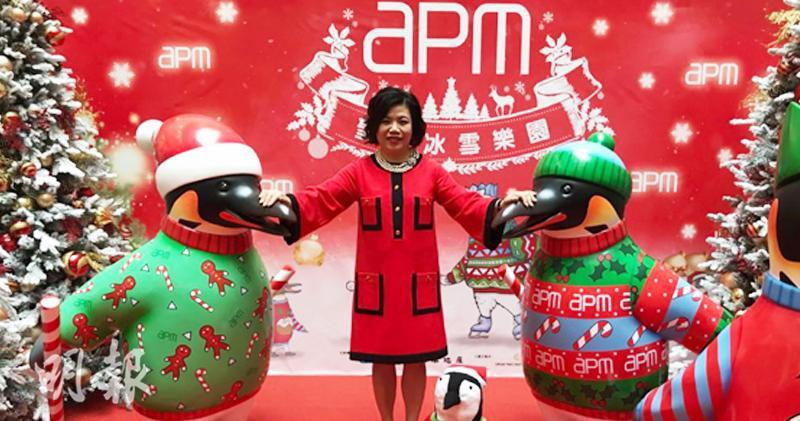 apm首十個月營業額37億 斥3000萬作聖誕宣傳