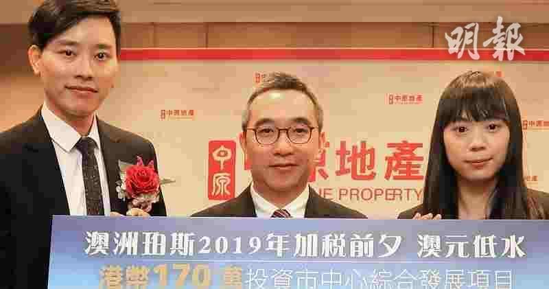圖左1中原地產項目部(中國及海外物業)資深項目策劃經理何柏堅