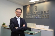 新加坡中原地產總經理許大衛