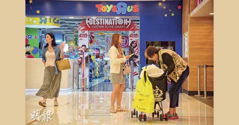 馮氏零售成玩具反斗城亞洲大股東 利豐急升8%
