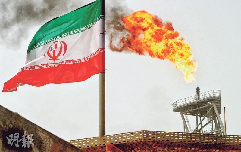 美國突然削減對伊朗的制裁力度,將8個國家及地區納入豁免名單,在半年內容許她們繼續輸入伊朗原油,令沙特有感被騙,促使該國考慮推動油組及盟友將每日原油產量合共減少140萬桶。(路透社)