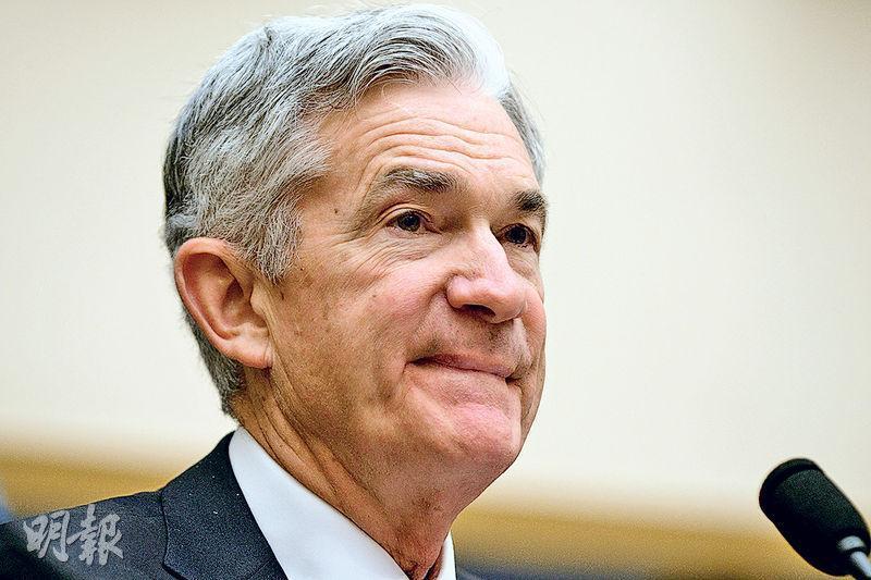 美國聯儲局主席鮑威爾