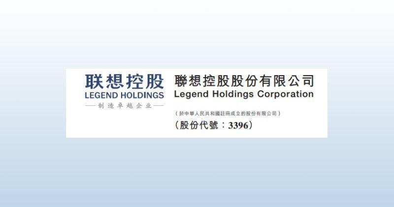 聯想控股擬購智利三文魚公司近95%股權。
