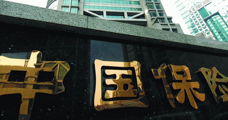 傳中國明年將放寬外資控股保險公司