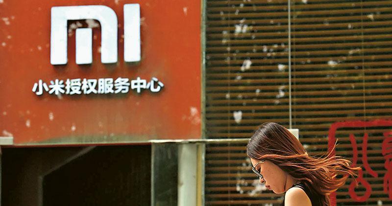 小米股價曾揚近6%。