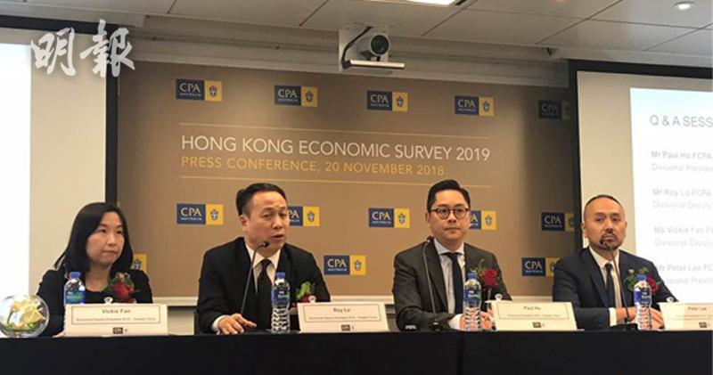 澳洲會計師公會:中美貿易戰影響12-18個月浮現