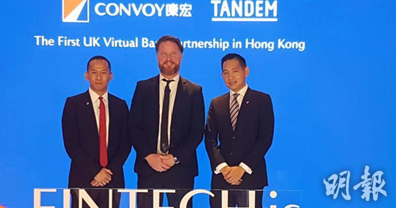Tandem創辦人及行政總裁Ricky Knox(中),康宏創業投資部主管葉孫銘(右)