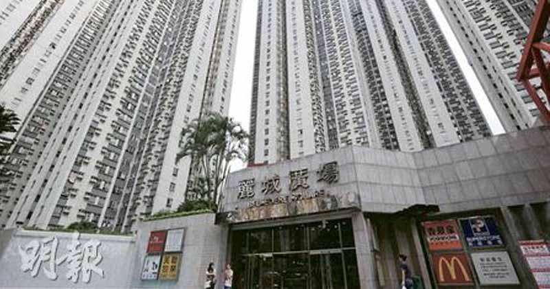 麗城3房套單位820萬沽售。