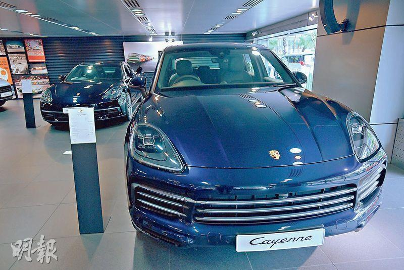 香港大多數人都追新款,保時捷新車首年銷量強勁,之後就會回落,不過香港仍是全球保時捷市佔率最大市場。(楊柏賢攝)