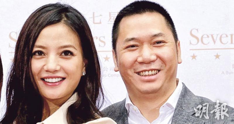趙薇與夫等人禁任上市公司高層5年。