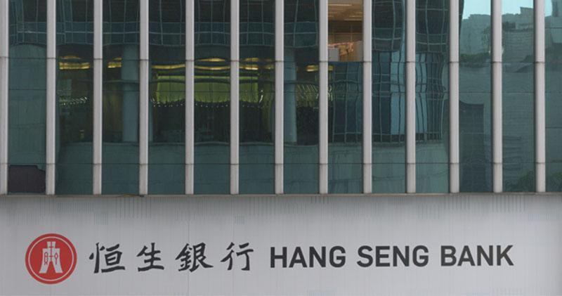 恒生重組 改由香港註冊公司間接控股