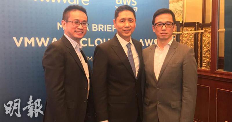 圖為VMware全球副總裁暨大中華區總裁郭尊華(中)、香港及澳門技術總監黃循隨(左)及AWS全球副總裁大中華區執行董事容永康(右)。