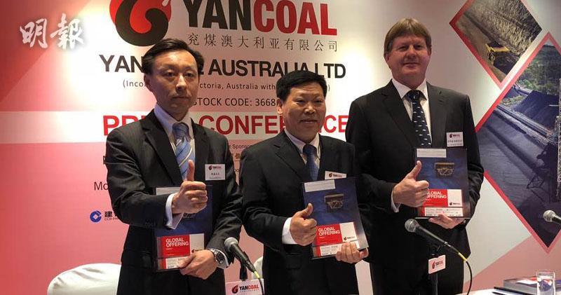 財務總監張磊(左)、聯席副董事長王福存(中)、首席執行官Reinhold Schmidt(右)(陳惠恩攝)