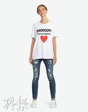 Dolce為還擊反對者,生產#Boycott Dolce & Gabbana字樣的T恤。