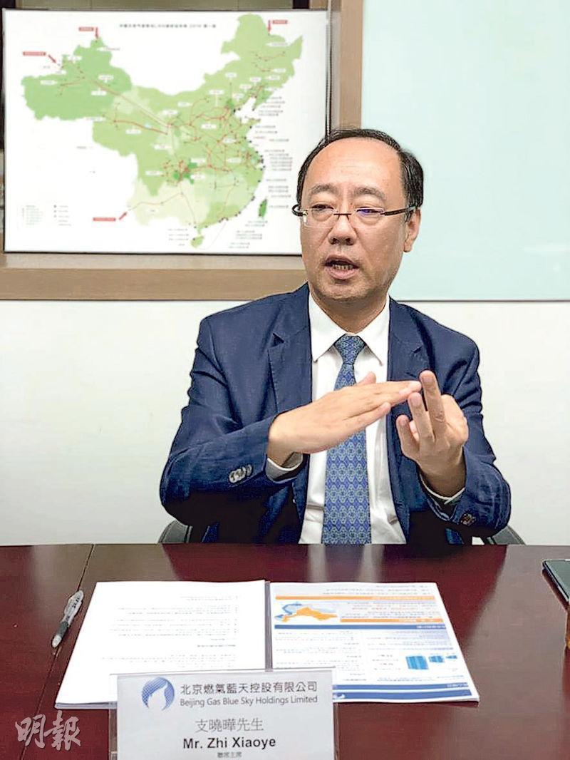 北京燃氣藍天支曉曄(圖)及白宇星上周向傳媒解釋股價暴跌,是有外資基金公司拋價沽空所致,更累及主要股東被迫平倉。