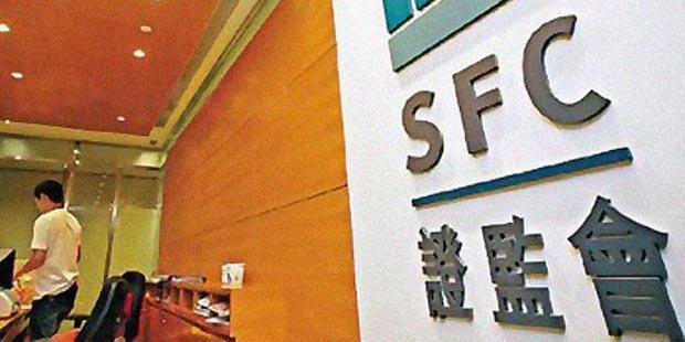 本港業界:證監虛擬資產監管框架利市場發展