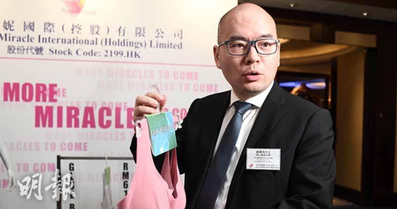 維珍妮國際研發及設計總監劉震強。(賴俊傑攝)